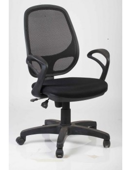 Chair Mesh Back Revolving with arms 802