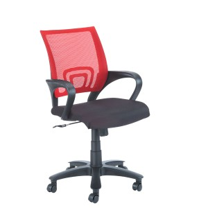 Low Back Mesh Net Chair - Square Back with long arms