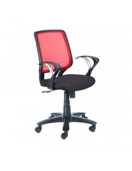 Low Back Mesh Net Chair - Red Net Back